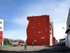 Na Náchodsku začala výstavba hasičského polygonu