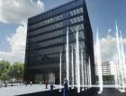 Moravskoslezská vědecká knihovna se bude stavět podle projektu Černé kostky