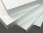 Spotřeba polystyrenu v ČR loni vzrostla o 3,8 procent na 60 100 tun