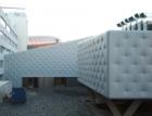 Centrum umění DOX se rozšiřuje o velký multifunkční sál