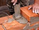 Průzkum ČTK: Na trhu je nedostatek některých stavebnin
