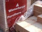 Wienerberger zdvojnásobil čistý zisk na 215 miliónů korun