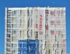 Změny v normě ČSN 73 2901 Provádění vnějších tepelněizolačních kompozitních systémů (ETICS) platné od 1. 10. 2017
