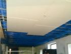 Desky Knauf Thermoboard pro komfortní systém stropního vytápění a chlazení