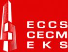 Železniční most na trati Hohenau–Přerov vítězem soutěže European Steel Bridge Awards 2018