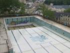 Bazén hotelu Thermal opraví stát, už hledá jeho nájemce