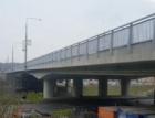 V Plzni otevřeli opravený Pattonův most