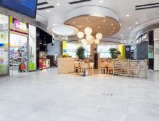 Terminal Shopping Centrum v Banské Bystrici s dlaždicemi RAKO