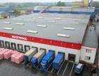 Rockwool se zavázal, že v Bohumíně omezí svou kamionovou dopravu