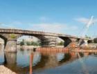 102. Betonářské/180. Mostařské odpoledne: Rekonstrukce Negrelliho viaduktu