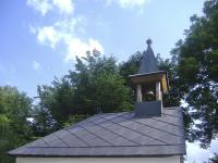 Bochovský občan Petr Šedivka dodal do zvoničky zvon a ještě téhož roku byla kaplička vysvěcena jako kaple Panny Marie