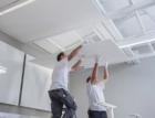 Knauf Cleaneo Single Smart – novinka pro zlepšení akustiky místnosti
