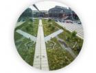 Zelené střechy jako součást zelené infrastruktury sídel