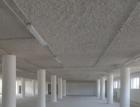 Protipožární omítka Knauf Vermiplaster pro ochranu karbonových lamel