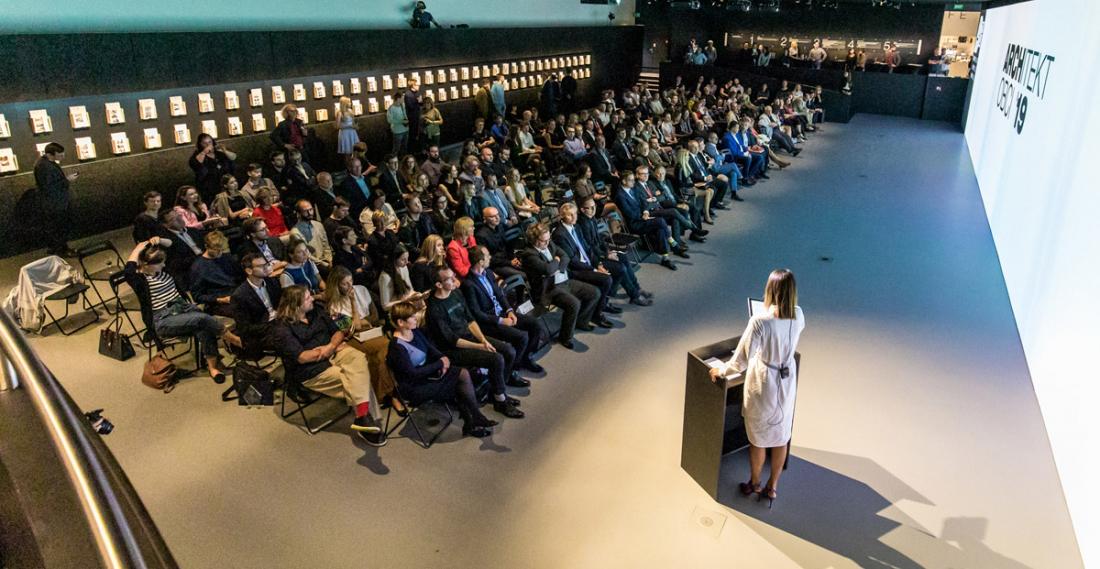 Slavnostní vyhlášení výsledků jedenáctého ročníku soutěže proběhlo 10. září 2019 v prostorách Centra architektury a městského plánování (CAMP) v Praze