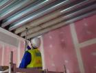 Omítka KNAUF Vermiplaster Indoor zabezpečí stavbu proti požáru