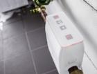 REHAU rozšiřuje svůj instalační systém RAUTITAN o chytrá řešení