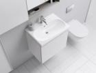 Nová koupelnová série Geberit Acanto