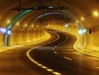 Pražský tunel Blanka byl po čtyřech letech provozu zkolaudován