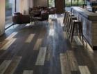 Ekologické podlahy Wineo PURLINE