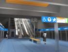 Pražský dopravní podnik začne na začátku roku razit štoly pro metro D na Pankráci