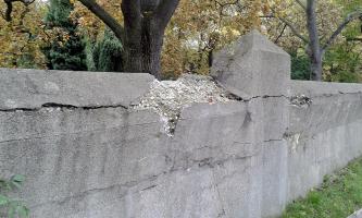 Obr. 4: Stav zdi před sanací