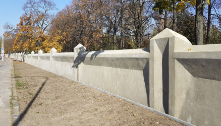 Obr. 21: Západní úsek zdi u Ďáblické ulice po sanaci