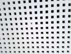 Deska Cleaneo Linear – bez tmelení s neviditelnými spárami