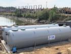Čištění dešťových vod od ropných látek v areálu Pfeifer Holz