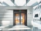 Dveřní systémy Schüco FireStop ADS 90 FR 90 dosahují nejvyšší třídy požární odolnosti