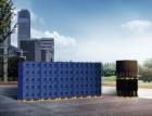 AquaCell - novinka pro efektivní hospodaření s dešťovou vodou