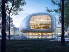 Nový koncertní sál v Ostravě