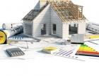 nZEB webináře: Praxe nulových staveb podle nové legislativy