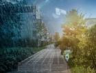 Prediktivní technologie StormHarvester pro lepší hospodaření s dešťovou vodou