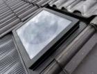 Postup montáže světlovodu VELUX do šikmé střechy