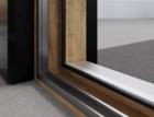 SYNEGO SLIDE: Velkoformátové dveře, které stojí za pozornost