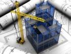 Současný stav přípravy nového stavebního zákona