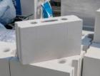 Akustická řešení Ytong a Silka zlepšují akustiku stěn a stropů