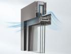 Nové akustické okno Schüco AWS 90 AC.SI snižuje hluk i při větrání