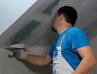 Moderní hygienická povrchová úprava stěn pro koupelny a wellness