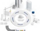 Xella reaguje na potřeby trhu inovací stavebních materiálů, technologií a digitalizací procesů Xella blue.sprint