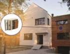 Větrané fasády: moderní, zdravé a úsporné bydlení