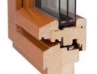 Dřevěná okna s originální dřevěnou okapnicí