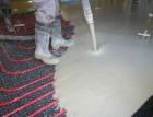 Perfektní podlahu v dřevostavbě zajistí cementový potěr CEMFLOW