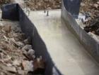 CEMEX představuje beton Vertua s o 50 % nižší uhlíkovou stopou