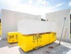 Nové velkoformátové Ytong stěnové panely SWE opět posouvají hranice prefabrikované výstavby