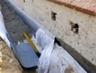 Svislé drenážní vrstvy pro ochranu spodní stavby