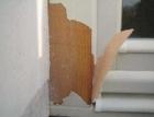Chybné technologické postupy při rekonstrukcích oken adveří