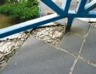 Balkóny – lodžie – terasy 3: Vodotěsné a tepelné izolace, parozábrany, opravy arekonstrukce