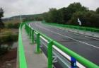 Byl otevřen zrekonstruovaný štěnovický most